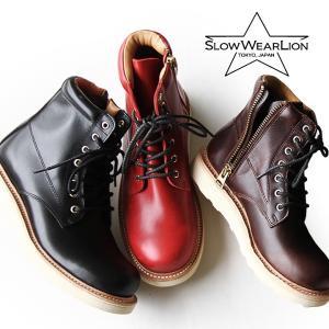(スローウェアライオン) SLOW WEAR LION ミドルカット ブーツ オイルドカウレザー 日本製 40代 50代|paty