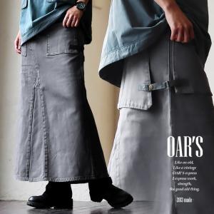 スカート マキシ丈 ロングスカート ベイカー ハンター ポケット 綿100% 葛城 UNIONMADE パーツ OAR'S 春 40代 50代 レディース|paty
