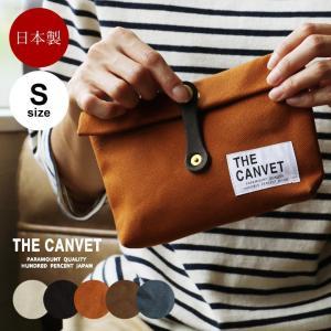 (ザ・キャンベット) THE CANVET キャンバスポーチ Sサイズ パラフィン加工 8号キャンバス ヌメ革 スナップボタンベルト  レディース メンズ|paty