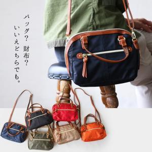 バッグ ショルダーバッグ ミニショルダー ナイロン生地 バッグインバッグ 40代 50代|paty