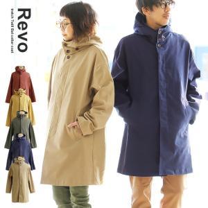 (レボ) Revo  コート ステンカラー ストレッチツイル フード コート ロング丈 バルカラー 袖裏地付き
