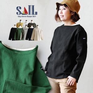 長袖 カットソー バスク ボートネック バスクシャツ 日本製 綿100% コットン 無地 (セイル) SAIL  レディース|paty