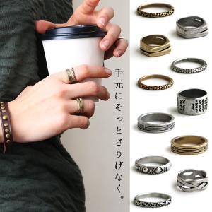 リング 指輪 アンティーク 調 デザイン- PATY オリジナル|paty