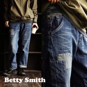 (ベティスミス) Betty Smith ルーズ ペインター デニム ジーンズ テーパード ストレート 40代 50代|paty