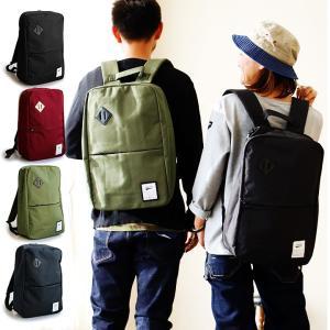 リュック スクエア型 ナイロンキャンバス メンズ レディース 鞄 A4 大きい バックパック デイパック  40代 50代|paty