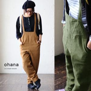 (オハナ) ohana柔らか リネン生リネンキャンバス地 ペインターデザイン ゆるストレート サロペット パンツ 40代 50代|paty