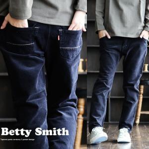 (ベティスミス) Betty Smith テーパード パンツ コーデュロイ 5ポケット デザイン 「スリム シルエット」 40代 50代|paty