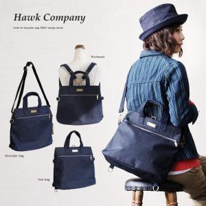 (ホークカンパニー) HAWK COMPANY ショルダーバッグ 3WAYデザイン デニム生地 手提げ リュック 斜めがけバッグ 40代 50代|paty