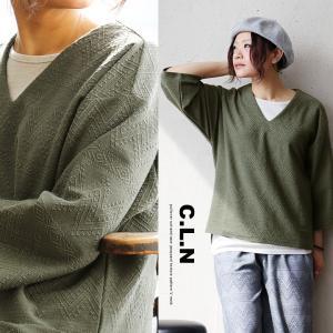 (シーエルエヌ) C.L.N 七分袖 プルオーバー カットソー ジャガード 織り柄 Vネック フレア 日本製 40代 50代|paty