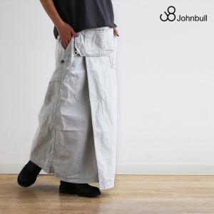 スカート マキシ丈 エプロン付き ツールポケット付き ラップデザイン 日本製 ホワイト デニム レディース Johnbull paty