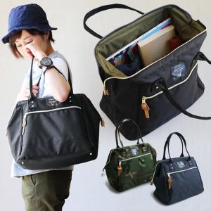 (アネロ) anello ボストンバッグ 口金入り 硬め ポリキャンバス素材 A4 大きめ 鞄 トートバッグ 旅行 レディース 春 夏 40代 50代|paty