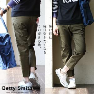(ベティスミス) Betty Smithクロップドパンツ 綿麻ストレッチ生地 涼感 涼しい オリーブ ネイビー 40代 50代|paty