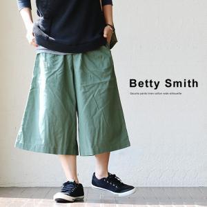(ベティスミス) Betty Smith ガウチョ パンツ リネンコットン ワイドシルエット 夏 涼しい スカーチョ 麻 綿麻 40代 50代|paty