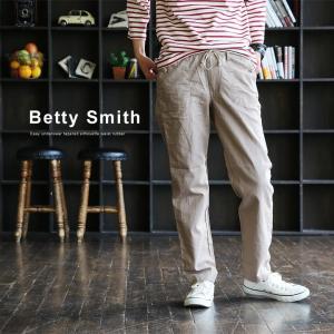 (ベティスミス) Betty Smithイージーパンツ スリムストレート ウエストゴム 綿麻生地 イカリボタン使い 40代 50代|paty