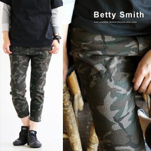 (ベティスミス) Betty Smithクロップドパンツ コットンストレッチ生地 迷彩柄 カモフラ 40代 50代|paty