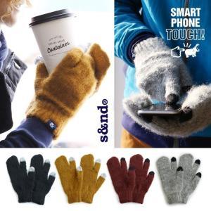 手袋 アクリルニット ミトングローブ ワッペン付き スマホ対応  (セカンド) s&nd 40代 50代|paty