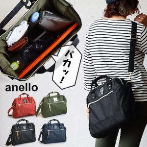 (アネロ) anello ショルダーバッグ 口金入り 硬め ポリキャンバス素材 A4 大きめ 鞄 ト...