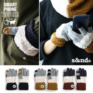 手袋 アクリルニット 配色切り替え ワッペン付き スマホ対応 5本指手袋 (セカンド) s&nd 40代 50代|paty