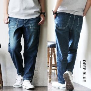 (ディープブルー) DEEPBLUEテーパードジーンズ ストレッチデニム生地 日本製 ベイカーポケットワークパンツ 40代 50代 paty