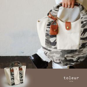 (トーラ) toleur トートバッグ ミニトート バッグ キャンバス カウレザー マグネットボタン 裏地付き 内側 40代 50代|paty
