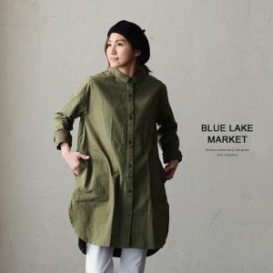 シャツワンピース 日本製 ミリタリーデザイン 厚手コットンツイル カジュアル (ブルーレイクマーケット) BLUE LAKE MARKET 40代 50代|paty