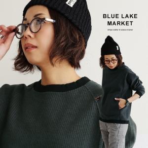 長袖 カットソー トレーナー ストライプ柄 ジャガード織り 起毛素材 ワイド (ブルーレイクマーケット) BLUE LAKE MARKET 40代 50代|paty