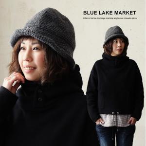 パーカー 日本製 コットンリヨセル裏起毛 フーデットタイプ 異素材リブ切り替え (ブルーレイクマーケット) BLUE LAKE MARKET 40代 50代|paty
