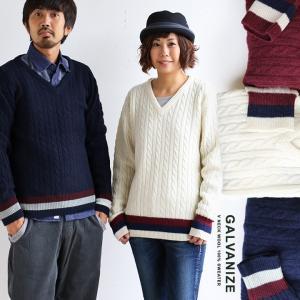 【イベント対象外】ケーブル編み チルデンデザイン Vネック ウール100% セーター (ガルバナイズ) Galvanize