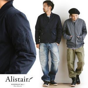 ミリタリージャケット  防風性 防水性 ウインドプルーフ生地 刺繍入り  (アリステア) ALISTAIR 40代 50代 paty