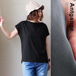 半袖 Tシャツ カットソー オフショルダーフレンチ  ゆる シルエット AB747 (アントゲージ) Antgauge 40代 50代|paty