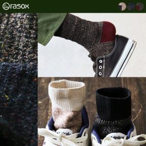 靴下 ソックス ミドル丈 L字型 配色 切り替え 柔らか アクリル メッシュ編み 日本製 (ラソックス) rasox 40代 50代 paty