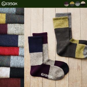 靴下 ソックス L字型 日本製 柔らか ウール混 ナイロン素材 パネル切り替え マルチボーダー柄 左右非対称  (ラソックス) rasox 40代 50代 paty