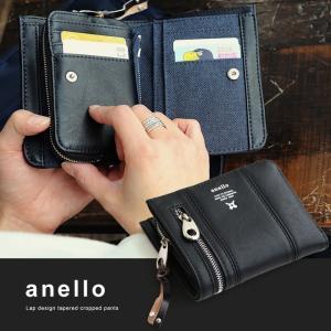 財布 お財布 二つ折り セパレート型 小銭入れ コインケース カードケース フェイクレザー 合成皮革...