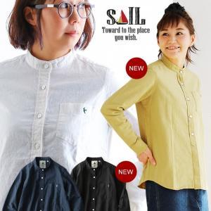 日本製 長袖 無地 シャツ ワンポイント バンドカラー リネン コットン オックス (セイル) SAIL 春 夏  レディース|paty