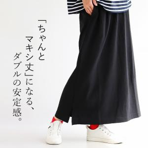 スカート マキシ丈 マキシスカート ロング ロングスカート ...