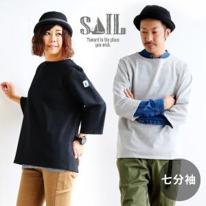 カットソー 7分袖 バスク バスクシャツ ボートネック 日本製 綿100% 無地 (セイル) SAIL 40代 50代|paty