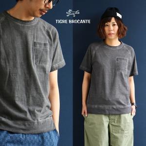 ラグラン ポケット Tシャツ 半袖 ポケット 天竺 メンズ レディース (ティグルブロカンテ) TIGRE BROCANTE 40代 50代 paty