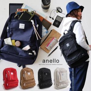 バッグ リュック バックパック デイパック リュックサック キャンバス A4書類収納可  (アネロ) anello|paty
