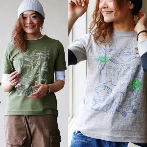 半袖 Tシャツ【 ガーデニング アイテム 】刺繍 水彩 天然繊維 綿100% (ノーザントラック) northern truck  40代 50代|paty