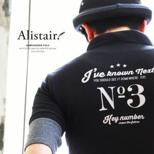 ポロシャツ 半袖 リブ衿 6.2オンス 吸水 速乾 消臭テープ UV 紫外線 防止 形状安定 (アリステア) ALISTAIR  40代 50代 paty