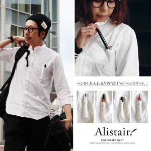 シャツ 七分袖 バンドカラー ペンポケット付き 異素材切り替え 綿麻 日本製 刺繍 (アリステア) ALISTAIR 春 夏  レディース メンズ|paty