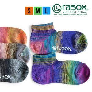 靴下 くつ下 ソックス アンクル丈 アンクルソックス L字型 「グラデーション」 日本製 (ラソックス) rasox|paty