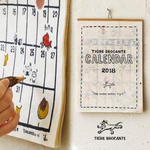 カレンダー 【2018年】 アニマル ナッティー キャラクター デザイン 和紙 古風 素材  (ティグルブロカンテ) TIGRE BROCANTE 40代 50代 paty
