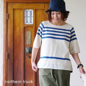ニット 五分袖 「ニット × シャツ」  重ね着 ボートネック 綿100%  (ノーザントラック) northern truck  40代 50代|paty