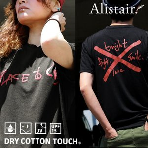 Tシャツ 『ドライ コットン タッチ』 UPF15+ 「PLACE to CRY × プリント」  (アリステア) ALISTAIR 40代 50代 paty