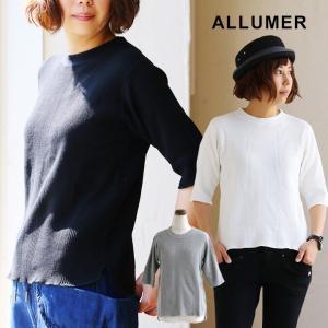 【予約販売】5分袖 カットソー ワッフル素材 クルーネック 綿100% 日本製 国産 吸水性 涼しい (アリュメール) ALLUMER 40代 50代|paty