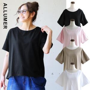 【予約販売】半袖 Tシャツ ドロップショルダー ワイドシルエット 綿100% 日本製 薄手 涼しい (アリュメール) ALLUMER 40代 50代|paty