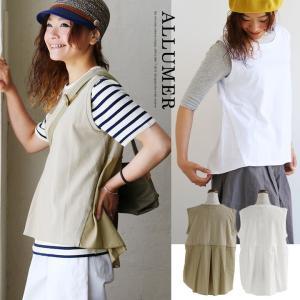 【予約販売】ベスト プルオーバー ドッキング デザイン 後ろ 布帛切り替え 綿100% 日本製 (アリュメール) ALLUMER 40代 50代|paty