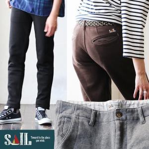 パンツ テーパード スリム トラウザー 刺繍入り  肉厚 USAコットン スウェット スエット  (セイル) SAIL  レディース メンズ|paty