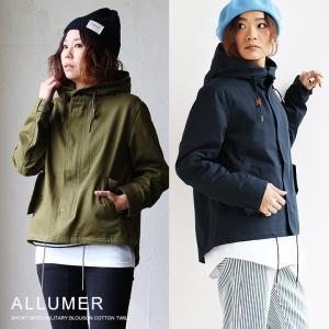 【予約販売】ショート モッズ モッズコート ミリタリー コート ジャケット コットンツイル レディース アウター (アリュメール) ALLUMER|paty